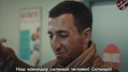 Обещание 11 рус суб Soz