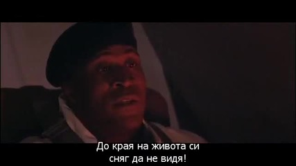 Die Hard Умирай трудно 2 (1990) бг субтитри