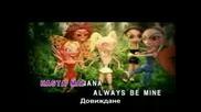 Spice Girls - Viva Forever С Бг Превод