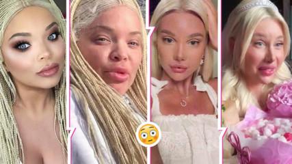 Instagram звезди станаха за смях, появиха се истинските им снимки! Феновете не могат да ги познаят