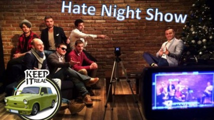 #keepitrealteam на гости в Hate Night Show! (скеч)