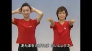 Японска гимнастика
