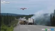 Помощ от въздуха при пътен инцидент