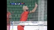 Алесандро дел Пиеро с първи гол в Индия