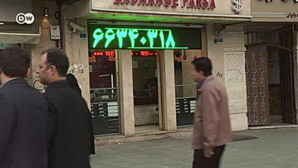Животът в Иран се е превърнал в истинско мъчение
