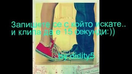 Колаб!!:))