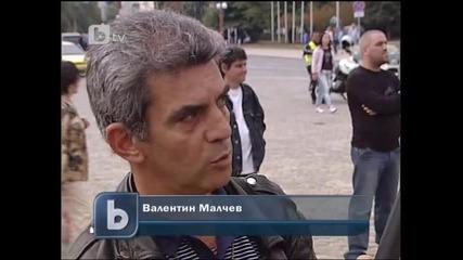 Антиромски протест в София