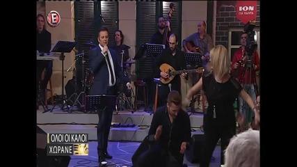 Giorgos Daskoulidis-roza-live 5.02.2016