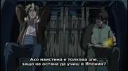 [ Bg Sub ] Full Metal Panic Tsr Епизод 5