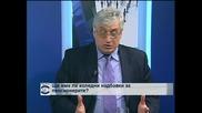 Иван Нейков: Ако отлагаме реформите в социалната сфера, те ще са по-болезнени след това