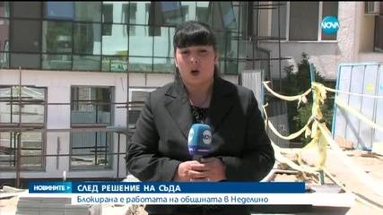 Новините на Нова (21.05.2015 - следобедна)