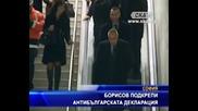 Борисов подкрепи антибългарската декларация