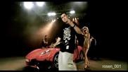 H D Видео: Деси Слава & Играта - Не спирай