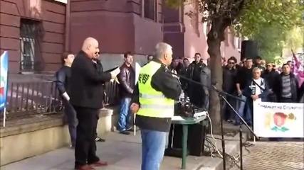 На 09.11.2013 г. представители на Сфсмвр подкрепиха протеста на Ссзб