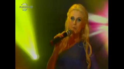 Биляна - Титуляр ( Tv Version ) 2012