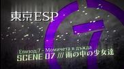 Tokyo Esp Episode 7 Bg Subs