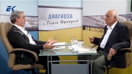 Диагноза с Георги Ифандиев 01 04 2015