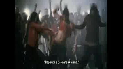 Последният Танц От Step Up 2