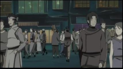 Naruto Shippuuden Movie 3 [part 2]