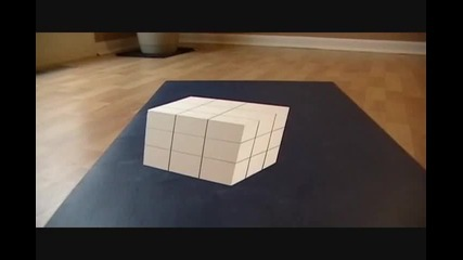 Много яка илюзия !
