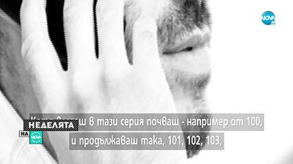 """""""Разследване на NOVA"""": Говорят жертвите на телефонните измамници"""