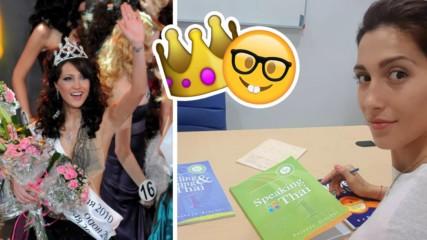 Красива миска заляга над учебниците! Прописа на тайландски език