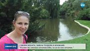 Кармен Лазарова: Не съм лечител