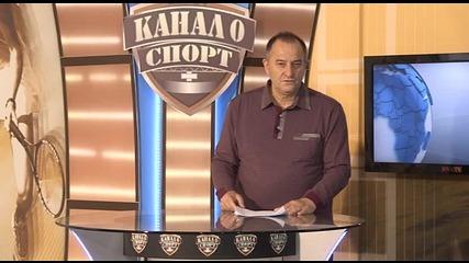 Спорт Канал 0 - 04.04.2016 г.