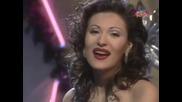 Ceca - Oprosti mi suze - Novogodisnji show - (TV Pink 1998)