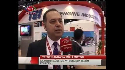 Turska безпилотна летателна апарат Anka e gotova
