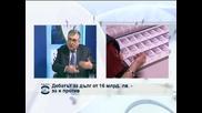 Георги Близнашки: ДАНС в този ѝ вид вреди на националната сигурност