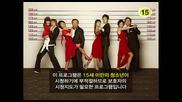 [бг субс] Bad Family - епизод 12 - 1/3