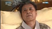 Бг субс! Full House 2 / Пълна къща 2 (2012) Епизод 13 Част 3/4