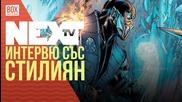 NEXTTV 037: Mortal Kombat Kомикс - представяне от Слави Стилиян