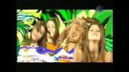 Малките Пантери - Тути Фрути