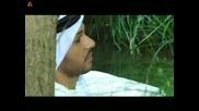 Преслава И Рашид Ал Рашид - Молиш Ме (високо качество)