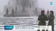 Как ще бъде отбелязан националният празник на връх Шипка