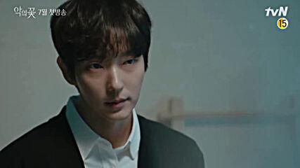 [бг Превод] Flower Of Evil / Цвете на злото (2020) - Тийзър 2 - И Джун Ги