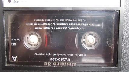 Радиокасетофон Вега 326 демонстрация