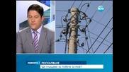 Поскъпването на тока - все по-неизбежно - Новините на Нова 15.08.2014