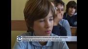 Образователната комисия върна ранния прием в математическите гимназии