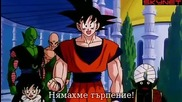 Dragon Ball Z - Сезон 5 - Епизод 154 bg sub