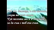 Спи Ми,  Детенце - Приспивна Песен