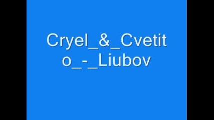 Cryel&cvetito - Liubov