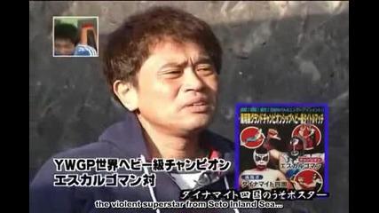(eng Sub) No Laughing Yugawara A