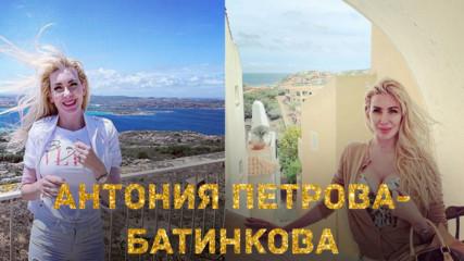 Антония Петрова - Батинкова е майка за пример