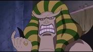 One Piece Епизод 435 Високо Качество