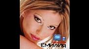 Емилия - Нека танцуваме , 2002