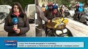 СЛЕД ТРАГЕДИЯТА НАД БОРОВЕЦ: Какви са правилата за безопасност при движение с моторна шейна?