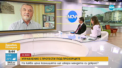 Валери Симеонов: Около час Коалиционният съвет обсъжда блокадите в страната